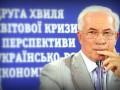 Спутник Лыбидь и самолет АН-70: план улучшения экономики от Азарова
