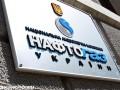 Укрнафта выплатила 1,779 млрд грн дивидендов Нафтогазу