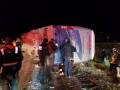 В Мексике 20 человек пострадали при опрокидывании автобуса