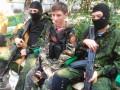 Детей из регионов Донбасса отправляют на