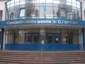 В киевской школе вводят принудительное изучение русского языка