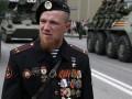 В ДНР почтили память Моторолы странной табличкой