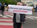 В Сумах отсутствие воды спровоцировало акцию протеста