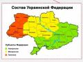 Новые письма Суркова:  Россия хотела разделить Украину на три части