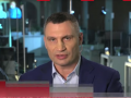 Кличко не исключил запрет частных авто в Киеве