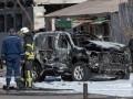 Полковника СБУ в Мариуполе взорвала женщина - СМИ