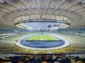 НСК Олимпийский закрывается до июня