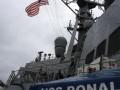 Итоги 20 января: Эсминец в Черном море и название ПЦУ