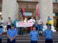 Жители Кропивницкого вышли на протест против переименования города
