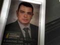 Реклама Сытника в киевском метро является провокацией - НАБУ