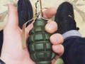 В Запорожской области мужчина подорвал себя гранатой после неудачного отравления таблетками
