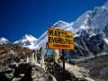 Непал собирается сдать в аренду Гималаи