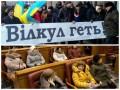 Жители Кривого Рога  захватили горсовет, обратились к Порошенко