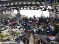 Дело Майдана: в ночь с 18 на 19 февраля погибли 16 человек - ГПУ