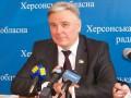 Председателю Херсонского облсовета объявлено о подозрении