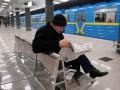 Попов гарантирует появление новой схемы оплаты проезда в метро