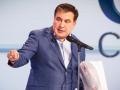 Зеленский предложил Саакашвили стать вице-премьером по реформам