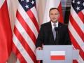 Польша готова принять больше военных США – Дуда