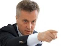 Приеду с Альфой. Глава СБУ требует задержать экс-заместителя Яремы