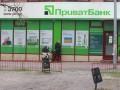 Английский суд вынес новое решение по Приватбанку