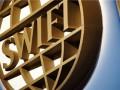SWIFT подключит обратно иранские банки