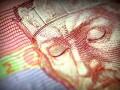 Украину оштрафовали на рекордные деньги. Винят россиян