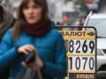 Поддержать гривну на плаву помогут миллиарды из Китая - эксперт