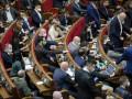 Рада перекроила Налоговый кодекс: Что поменялось