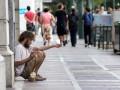 Погуляли и хватит: Как меняется экономика нищающей Европы
