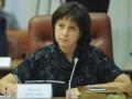 Украина выходит из кризиса - Яресько