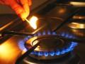 Стало известно, какими будут новые тарифы на газ
