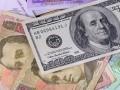 Каким будет доллар в марте: Прогноз экспертов