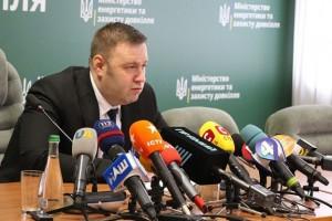 Украинцам обещают рекордно низкие цены на газ