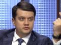 Украина пока не будет платить пенсии в ОРДЛО – Разумков