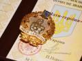 Власти потратят десятки миллионов на юбилейные награды
