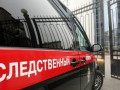 В России школьник ударил ножом одноклассника