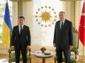 Зеленский и Эрдоган сделали совместное заявление