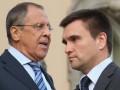 Климкин обсудил с Лавровым СЦКК и миротворцев