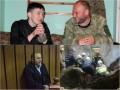 Итоги 8 июня: Савченко на Донбассе, арест Романчука и обрушение крыши в Киеве