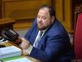 Народное вето и референдумы: Стефанчук раскрыл детали закона Зе о народовластии