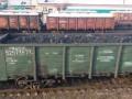 Россия отреагировала на блокаду железной дороги в Конотопе