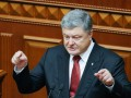Порошенко внесет в Раду два законопроекта относительно Донбасса - СМИ