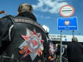 В Крыму у Ночных волков Путина отбирают землю