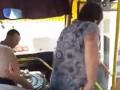 В Одесской области неадекватный маршрутчик выгнал людей