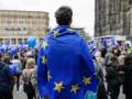 Это праздник для Европы - чиновники ЕС об ассоциации с Украиной