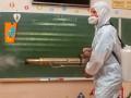 В Раде объяснили, почему школы и детсады не закрывают на карантин