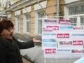 В Киеве прошла акция в поддержку украинской прессы