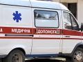 В одном из киевских общежитий взорвалась граната