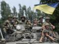 Украинская армия готовится  к освобождению Донецка и Луганска – СНБО