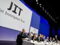 Полиция Нидерландов назвала имена двух фигурантов дела об MH17